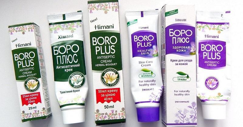 Boro plus. կանաչ թե՞ մանուշակագույն, ո՞նր է տարբերությունը