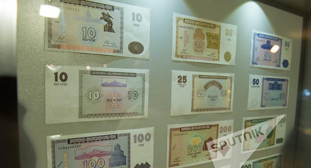 Կենտրոնական բանկը գնում է բնակչության հին թղթադրամներն ու մետաղադրամները