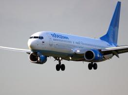 Արտակարգ վայրէջք. Մոսկվա–Գյումրի թռիչքի ժամանակ ինքնաթիռը հարկադիր վայրէջք է կատարել. Մանրամասներ