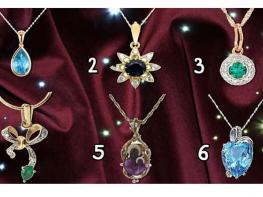 Ընտրեք զարդն ու իմացեք՝ ինչպիսի կին եք