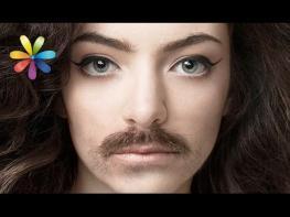 Ինչպես ազատվեն կանայք անցանկալի և տհաճ մազերից տան պայմաններում (Տեսանյութ)