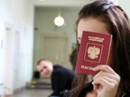 Ովքե՞ր կարող են 3 ամսում ռուսական անձնագիր ստանալ