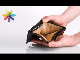 Ինչպե՞ս հաղթահարել 10 սովորություններ, որոնք հանգեցնում են աղքատության և դժբախտության