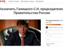 Պուտինին խնդրել են հայ միլիարդատեր գործարարին նշանակել Ռուսաստանի վարչապետ