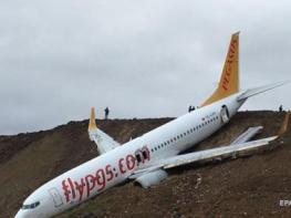 Հրապարակվել է Թուրքիայում ինքնաթիռի վթարի տեսանյութը